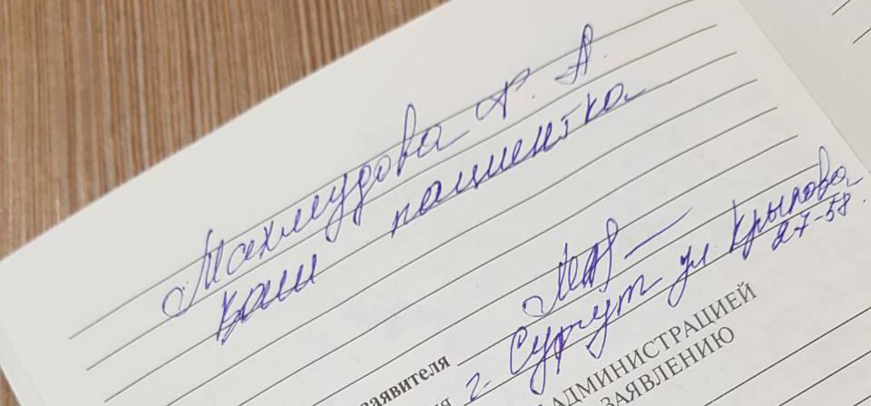 Отзывы лечение зубов в июле Авиценна Махмудова Ф.А.